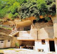 Od roku 1983 sú skalné obydlia vyhlásené za pamiatkovú rezerváciu ľudovej architektúry.