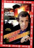 V piatok Nový Čas + DVD s komédiou Policajt alebo darebák iba za 43 Sk!