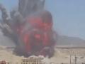 Výbuch v blízkosti vojenskej