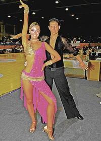 Hriešne drahé latino! rok tancovania toľko, čo menšie osobné