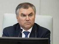 Viačeslav Volodin