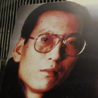 Liou Si-pa
