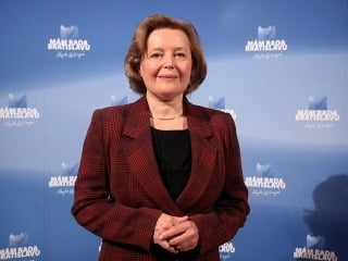 Magda Vryov