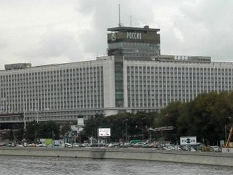 VIDEO Peklo v pýche Sovietskeho zväzu: Hotel zachvátil požiar, 42 mŕtvych, tajomná príčina