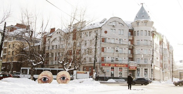 FOTOREPORTÁŽ Steny majú oči: