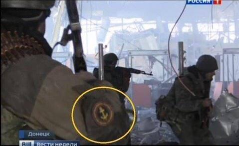 Ruský znak jednotky, ktorá