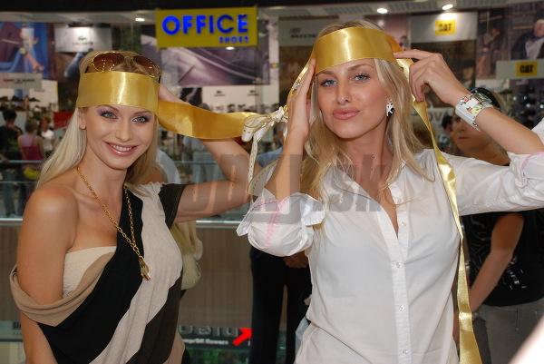 Eva Cifrová a Denisa Mendrejová
