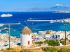 Ostrov Mykonos, Grécko