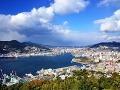 Nagasaki v celej svojej
