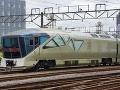 Luxusný japonský vlak Shiki-Shima
