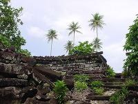 Nan Madol, Polynézia