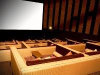 Paragon Cineplex