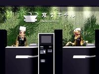 Tokio má prvý hotel s neživým personálom: Na recepcii vás obslúži robotický dinosaurus