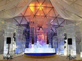 Ľadové kráľovstvo v Tatrách:
