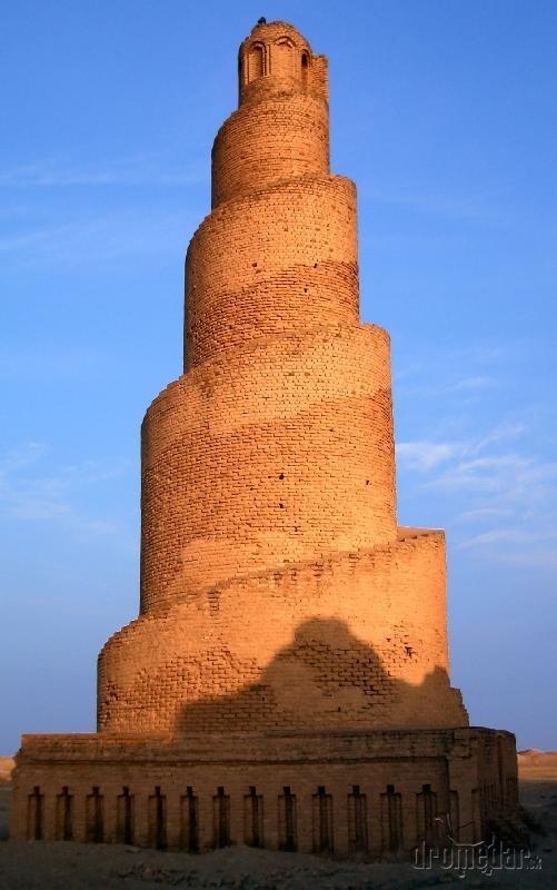 Mešita al-Mutawakkil, Irak