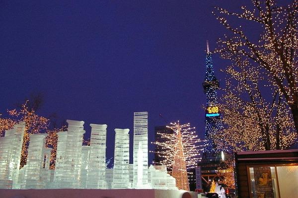 Snežný festival Sapporo