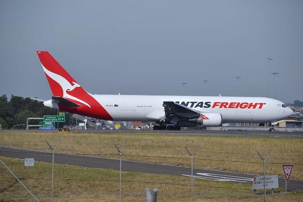 Letecká spoločnosť Qantas