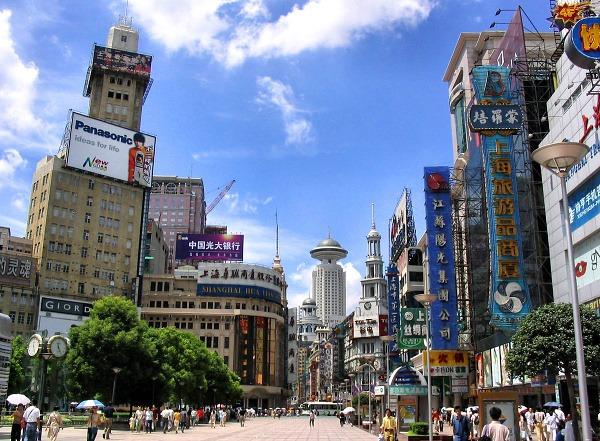 Najväčším mestom sveta svištia