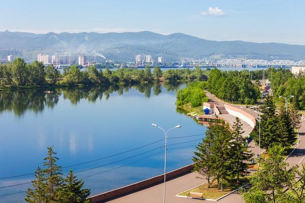 Krasnojarsk, Ruská federácia