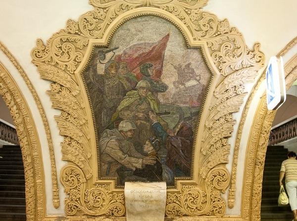 Pýcha Moskvy: 10 najzaujímavejších