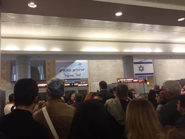 Cestujete do Izraela? Toto