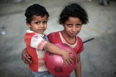 Palestínske deti