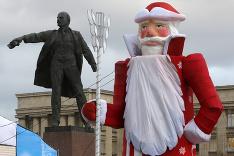 Vianoce v Petrohrade
