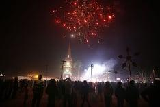 Už o pár hodín oslávi celý svet príchod nového roka.