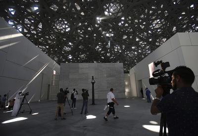 Arabský Louvre