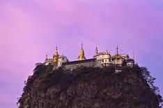 Mjanmarský chrám