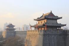 Najkrajšie mesto Číny