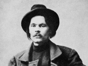 Maxim Gorkij
