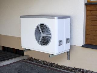 Inštalácia tepelného čerpadla vzduch|voda