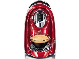 Kávovar za originálne novoročné