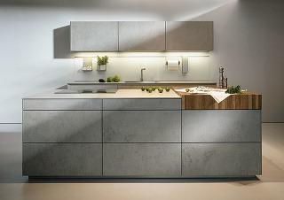Dizajnové kuchyne s pracovnými