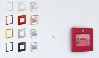 Obľúbený dotykový termostat teraz