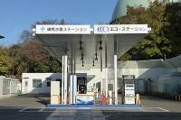Toyota, Nissan a Honda
