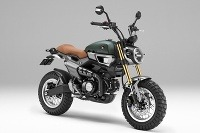 GROM50 Scrambler Concept Two