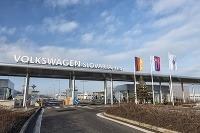 VW Slovakia - hlavný vchod
