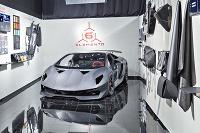 Lamborghini Sesto Eelemtno maá až 80 % konšktrukcie z uhlíkového kompozitu