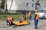 Oprava cesty infražiarením v