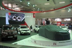 Autosalón Bratislava 2016