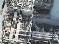 Reaktorová budova číslo 1