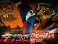 Sviečky pri grafite slovenského hokejistu v podchode na Trnavskom mýte
