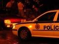 Masová bitka v centre Bratislavy: Jedenásti mladíci zmlátili troch mužov!