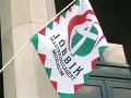 Maďarská vláda Ficovi gratuluje,