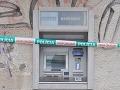 Slovenská sporiteľňa potvrdila: Chceli vykradnúť 11 bankomatov!