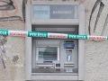 Zadržali ďalších ľudí, ktorí sa mali podieľať na vylúpení 14 bankomatov!