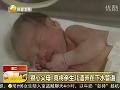 Našli matku Bábätka č. 59: Prezradila, ako sa dieťa dostalo do potrubia!
