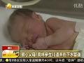 Šťastný koniec novorodenca z potrubia: Je u príbuzných, matku nezatknú